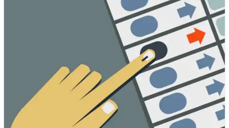 જામનગર મહાનગરપાલિકાની ચૂંટણીમાં 69 ફોર્મ ભરાયા