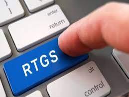 14 घंटों के लिए नहीं मिलेगी RTGS की सुविधा