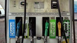 पेट्रोल-डीजल के दाम जानिए