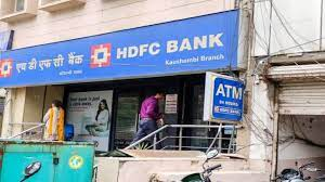 एचडीएफसी बैंक: चौथी तिमाही में 18.1 फीसदी बढ़ा शुद्ध लाभ