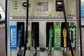 पैट्रोल-डीजल के दामों में कोई बदलाव नहीं