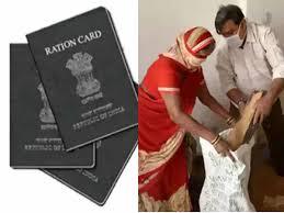 राशन कार्ड से जुड़े नियमों में होने वाले हैं कई बड़े बदलाव